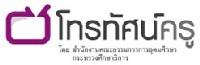 http://www.thaiteachers.tv/?rec=5