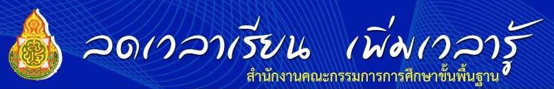 https://www.facebook.com/obecmcmk/