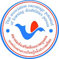 https://www.facebook.com/thaidyslexia/