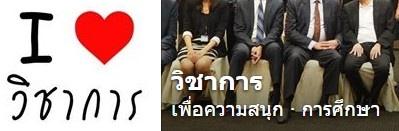https://www.facebook.com/thaischool/timeline