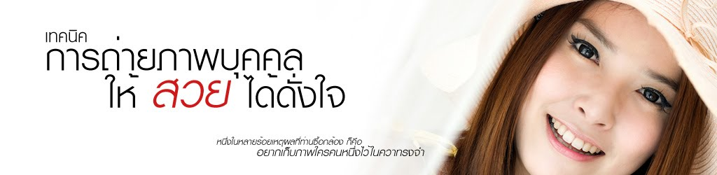 http://student.nu.ac.th/toempong/content4.html