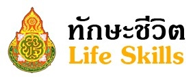 http://lifeskills.obec.go.th/