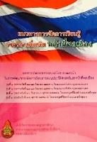 http://www.curriculum51.net/upload/Civil-final.pdf