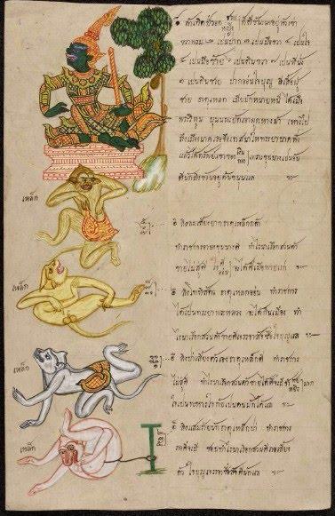 http://www.bl.uk/manuscripts/FullDisplay.aspx?ref=Or_3593