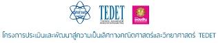 http://www.tedet.ac.th/Register/register_signup.asp