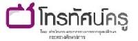 http://www.thaiteachers.tv/?rec=3