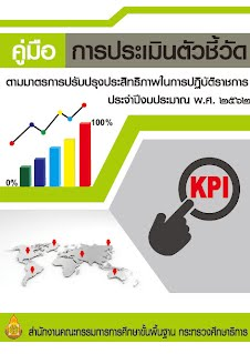 https://sites.google.com/a/hi-supervisory5.net/npt2/home/prasiththiphaph/2019-04-05_20-36-03.jpg?attredirects=0