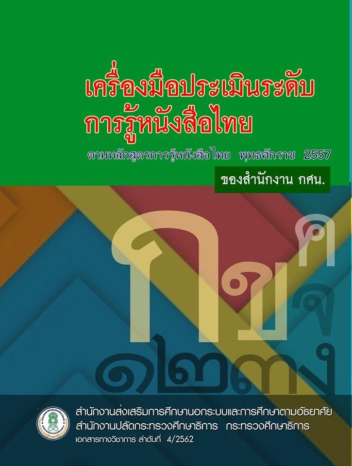 https://www.facebook.com/permalink.php?story_fbid=960341214357066&id=100011435880098