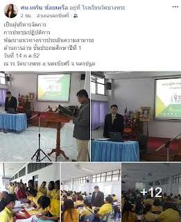 https://www.facebook.com/permalink.php?story_fbid=673015586472132&id=100012910892306&__tn__=-R
