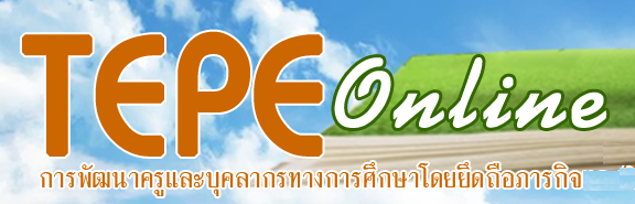 https://www.tepeonline.org/index.php