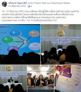 https://www.facebook.com/photo.php?fbid=2699457640083516&set=pcb.2699444260084854&type=3&theater