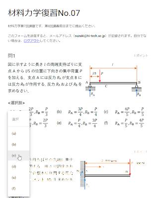 使い方 google フォーム 【簡単図解】Google フォームの使い方・活用方法