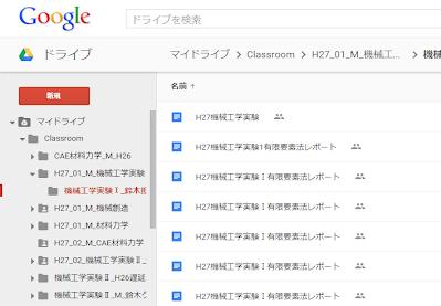 クラスルーム グーグル オンライン授業、こんな感じ?|Kei M|note
