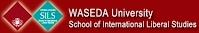 Waseda University School of International Liberal Studies