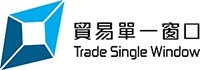 http://www.tradesinglewindow.hk