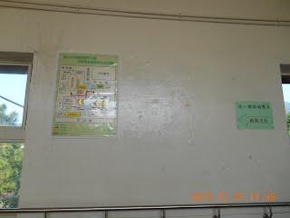 102疏散圖照片-敬業樓-01