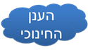 http://sites.education.gov.il/cloud/home/glisha_betuha/Pages/lobi_glisha_betuha.aspx