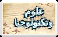 https://sites.google.com/a/horfish.b.tzafonet.org.il/jihanr/