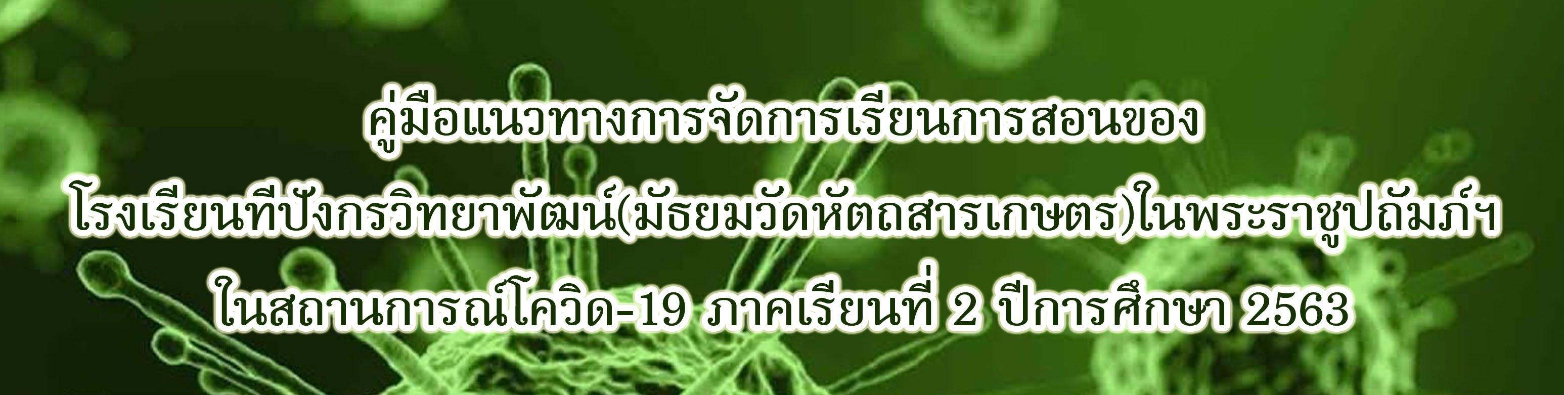 http://bit.ly/3cnU8xw