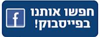 https://www.facebook.com/קהילת-חטיבת-ביניים-יאנוח-גת-567843460043504/timeline
