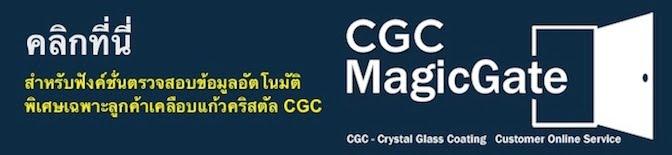 http://cgc.jpn.com/magicgate/index.php