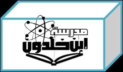 http://ibh.edu-haifa.org.il/