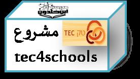 https://sites.google.com/a/edu-haifa.org.il/ibnhaldun/tec4schools_ibinhaldon