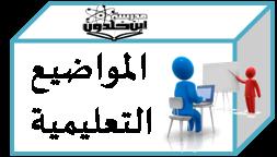 http://ibh.edu-haifa.org.il/miktsoot
