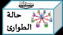 http://ibh.edu-haifa.org.il/herom-2