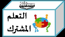 http://ibh.edu-haifa.org.il/herom/shitofit