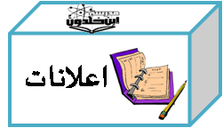 http://ibh.edu-haifa.org.il/hodaoot