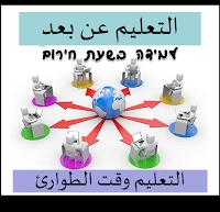 https://sites.google.com/a/edu-haifa.org.il/ibnhaldun/herom-2
