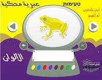 שפה עברית - טעימות عبرية