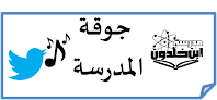 https://sites.google.com/a/edu-haifa.org.il/ibnhaldun/miktsoot/music