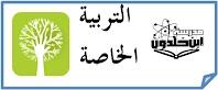 https://sites.google.com/a/edu-haifa.org.il/ibnhaldun/heno5_mio7ad