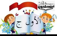 https://padlet.com/nada_watad/tware22_awal3