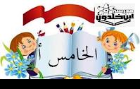https://padlet.com/nada_watad/tware22_hames1