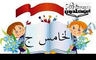 https://padlet.com/nada_watad/tware22_hames3