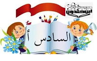 https://padlet.com/nada_watad/tware22_sades1