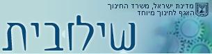 https://sites.google.com/a/edu-haifa.org.il/ibnhaldun/home/zawiyatelmoalim/homepage_header_right.jpg