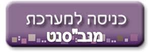 https://sites.google.com/a/edu-haifa.org.il/ibnhaldun/home/zawiyatelmoalim/%D7%94%D7%95%D7%A8%D7%93.jpg