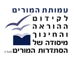 https://sites.google.com/a/edu-haifa.org.il/ibnhaldun/home/zawiyatelmoalim/logo.png