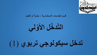 https://sites.google.com/a/edu-haifa.org.il/ibnhaldun/alemot/%D8%B4%D8%B1%D9%8A%D8%AD%D8%A91.JPG