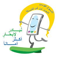 https://sites.google.com/a/edu-haifa.org.il/ibnhaldun/glesha_btoha