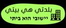 https://sites.google.com/a/edu-haifa.org.il/umm-al-fahm-coperative/home
