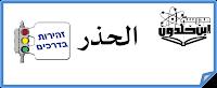 https://sites.google.com/a/edu-haifa.org.il/ibnhaldun/hathar