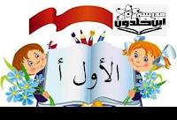 https://padlet.com/nada_watad/tware_awal1