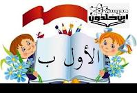 https://padlet.com/nada_watad/tware_awal2