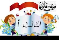 https://padlet.com/nada_watad/tware_talet1