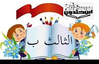 https://padlet.com/nada_watad/tware_talet2
